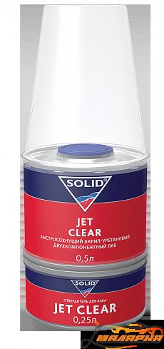 Купить лак акриловый, автомобильный Solid Jet Clear (Солид Джет) в Могилеве