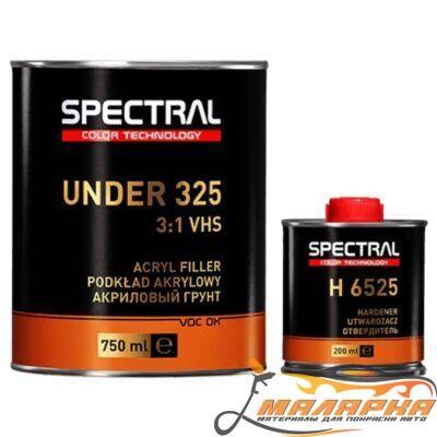 SPECTRAL UNDER 325 НОВОЛ