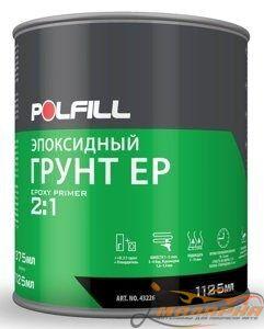 Купить грунт эпоксидный PolFil в Могилеве