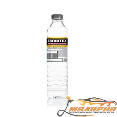 Обезжириватель Farbitex 646 0,9л