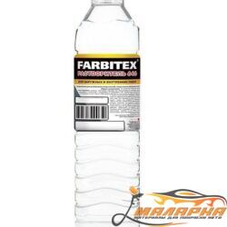 Растворитель Farbitex 646 0,9л
