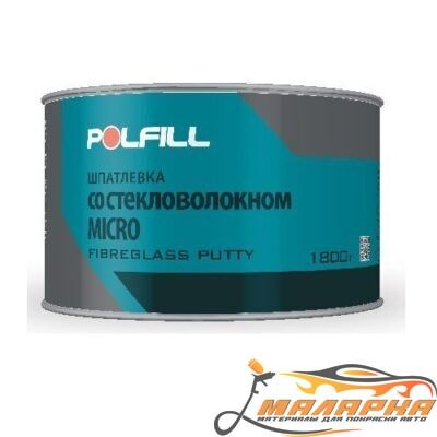 Шпатлевка PolFIL со стекловолокном GLASS MICRO