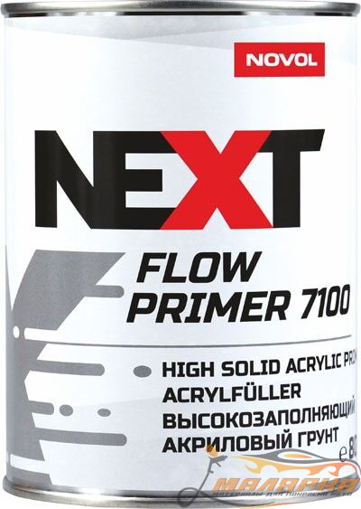 NOVOL NEXT TURBO PRIMER 7000