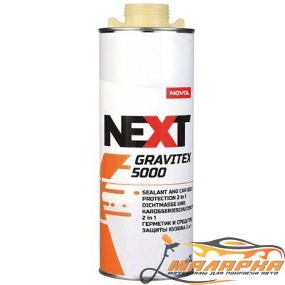 GraviTex 5000