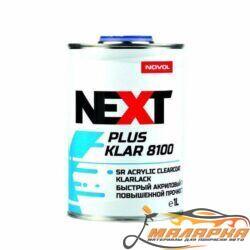 Novol NEXT PLUS KLAR 8100