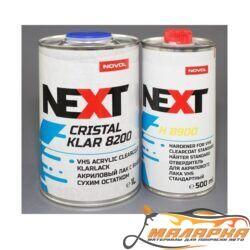 CRISTAL KLAR 8200 NOVOL NEXT