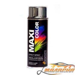 Maxi Color со специальным эффектом 400 мл (цвет: хром)
