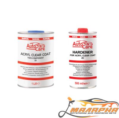 Лак акриловый бесцветный 2:1 AutoCare Ranal 1.5л