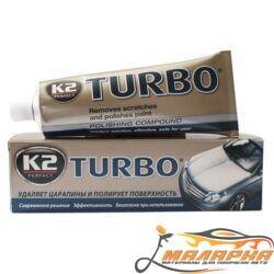 K2 TURBO TEMPO Паста для полировки 120г