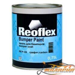REOFLEX Структурное покрытие Bumper Paint черное 0,75л