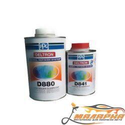 PPG ПРОЗРАЧНЫЙ ЛАК DELTRON HS D880 1 Л+ОТВ 0,5Л