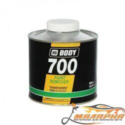 BODY BODY 700 смывка краски 0.5 л