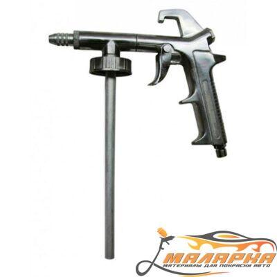 Антигравийный пистолет RANAL
