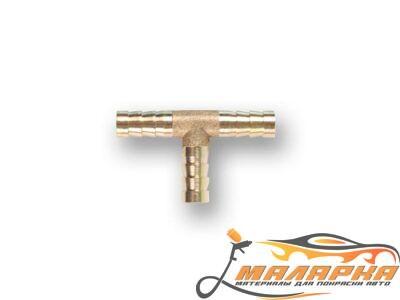 Соединение елочка 8 мм Т-образное (латунь) ECO (AB-T-E08)