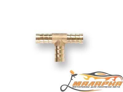 Соединение елочка 10 мм Т-образное (латунь) ECO (AB-T-E10)