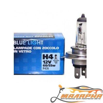 """Галогеновая лампочка """"BLUE LIGHT"""" H4 12V 55W"""