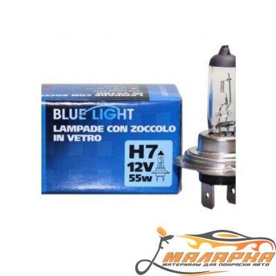 """Галогеновая лампочка """"BLUE LIGHT"""" H7 12V 55W"""