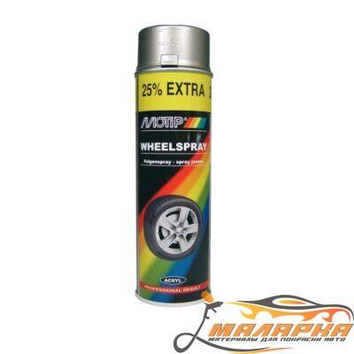 Краска автомобильная MoTip Для дисков / 04010 (0.5л, стальной)