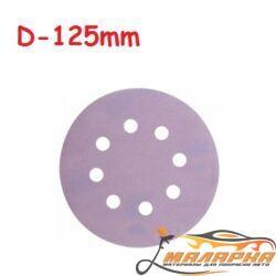 Smirdex 740 Ceramic 125мм