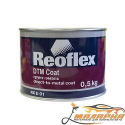 REOFLEX ЭМАЛЬ-ГРУНТ DTM-COAT (ЦВЕТ: ЧЁРНЫЙ МАТОВЫЙ), 0,5КГ, RX E-01