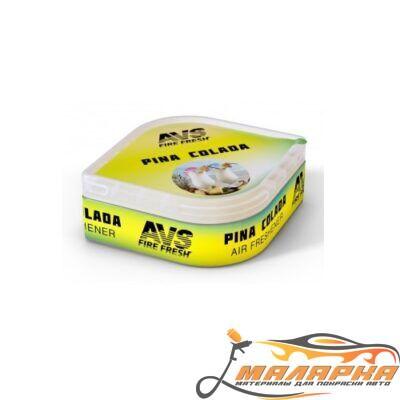 Ароматизатор AVS LGC-040 Fresh Box (аром. Пина колада/pina colada) (гелевый)