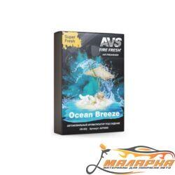 Ароматизатор AVS US-004 Super Fresh