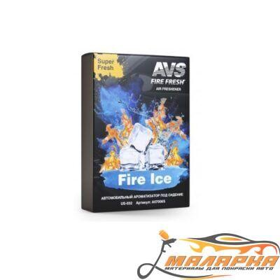 Ароматизатор AVS US-009 Super Fresh (аром. Огненный лёд/Fire Ice) (гелевый)