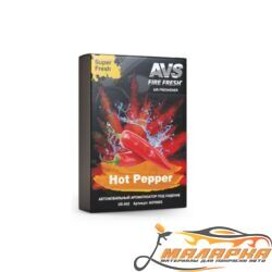 Ароматизатор AVS US-032 Super Fresh (аром. Перец/Hot Pepper) (гелевый)