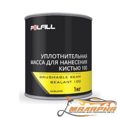 Polfill - Уплотнительная масса под кисть 1 кг