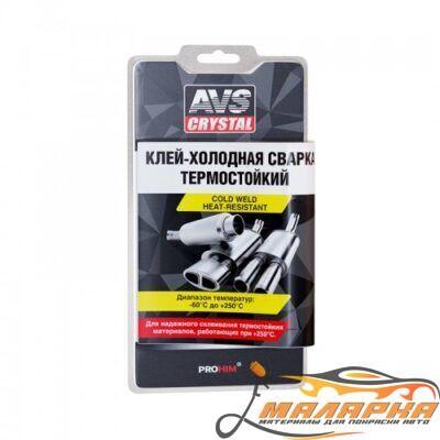 Автомобильный клей холодная сварка термостойкий (глушитель) AVS 55 гр. AVK-109