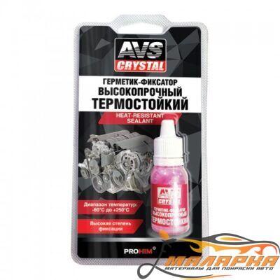 Герметик-фиксатор (анаэробный) высокотемпературный 6 мл. AVS AVK-131