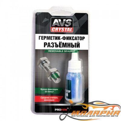 Герметик-фиксатор (анаэробный ) средн.фиксации 6мл. AVS AVK-132
