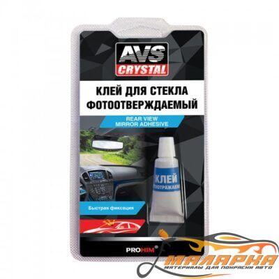 Клей для зеркал заднего вида 2мл. AVS AVK-135
