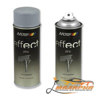 Антикоррозийный токопроводящий защитный цинк-спрей для стали Effect Zinc MoTip Deco, 400 мл