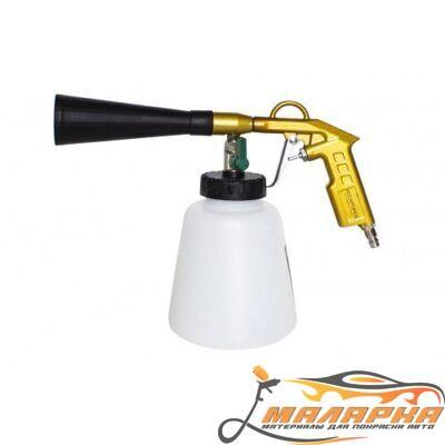 Пистолет пневматический ''Tornado''для химчистки салона а/м с медной трубкой подачи моющего средства ''Profi''(емкость 1л ,6 bar, расход воздуха 120 л