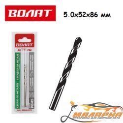 Сверло по металлу ц/х 5.0х52х86 мм HSS ВОЛАТ (86050-086)